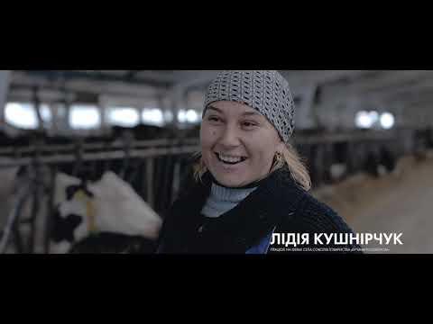 Вербіцький Андрій: бучачагрохлібпром Довгий 1