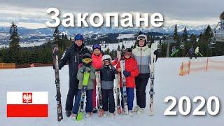Закопане Zakopane зимой 2020 Горнолыжные курорт цены подъемники Котельница Поляна Шимашкова