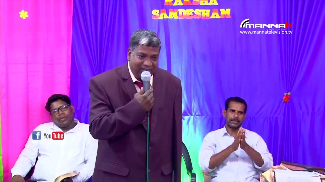 Reksha Sandesham 2018 | Pr Rajan | Manna Television