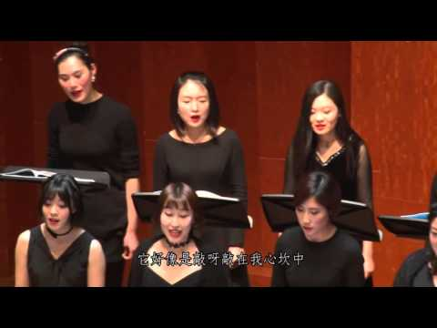 【上海彩虹室內合唱團】雙城記現場版:南屏晚鐘