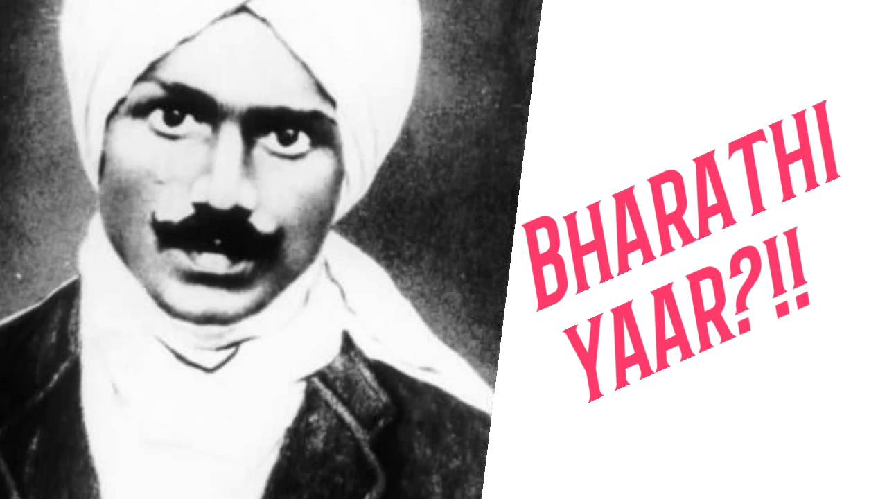 What we have to learn from bharathiyar our generation version by supercommonshow
