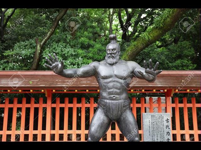 stock photo of Fukuoka
