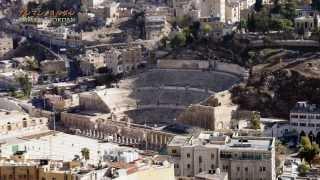 ヨルダン3 首都アンマン