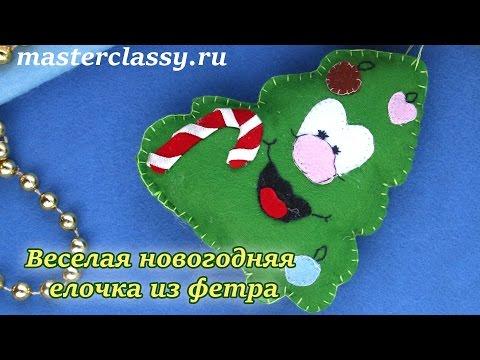 Видео Happy new year tree tutorial. Веселая новогодняя елочка из фетра видео урок