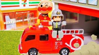はたらくくるま おもちゃ アニメ 消防車でおでかけ、おかいものをしよう♪ ガソリンスタンドやコンビニ、工事現場へしゅつどう!おうちでおもちゃ遊び♪