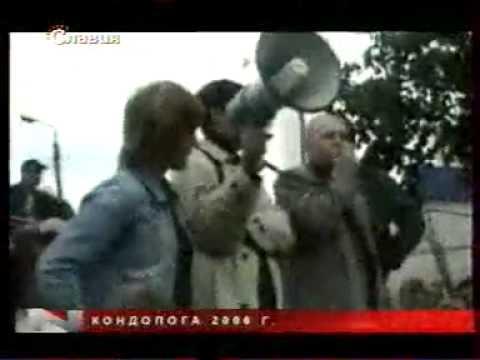 Криминальный Великий Новгород