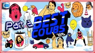 Best COUBS 2015 part 2. Best COUB 2015. Лучшие коуб за год 2015
