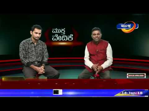 "KARTHIK S KATEEL in ""MUKTHA VEDHIKE"" Live. Discussion about Self defence programme."