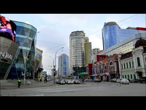 Travel to Russia, Yekaterinburg