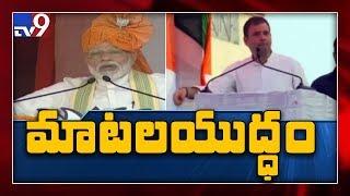 Poll campaign picks up in Haryana as Modi, Rahul Gandhi hold rallies