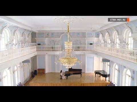 Каким стал Рахманиновский зал Московской консерватории?