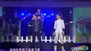 2010年江苏卫视跨年演唱会 萧敬腾 苏打绿 多希望你在