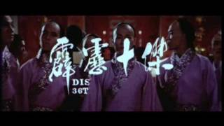 Disciples of the 36th Chamber (Pi li shi jie) Trailer