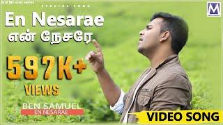 En Nesarae - En Nesarae | Full Video Song | Ben Samuel | Tamil Devotional Song