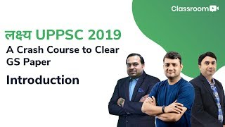 लक्ष्य UPPSC 2019: A Crash Course to Clear GS Paper