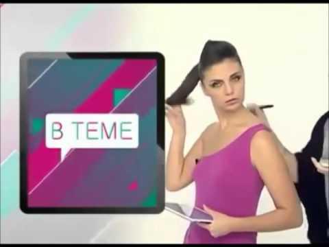 u-devki-upal-lifchik-video