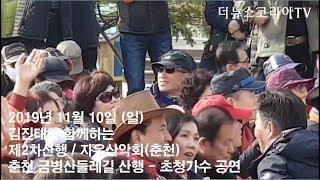 [더뉴스코리아TV] 김…