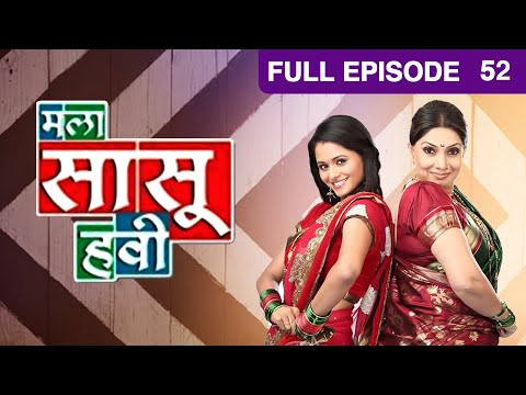 Mala Saasu Havi - Watch Full Episode 52 of 24th October 2012