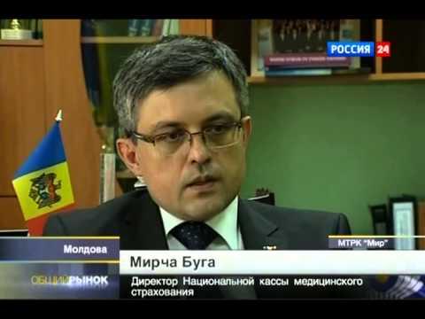 РОСНО-МС:1 - телеканал Россия 24
