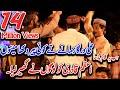 Ali Warga Zamane Te Koi Peer Wekha Menu By Azam Qadri Nashtar Lahore Mehfil SR Media 92 Production