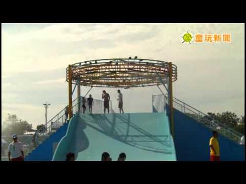 2012/07/10童玩新聞-氣象最新消息