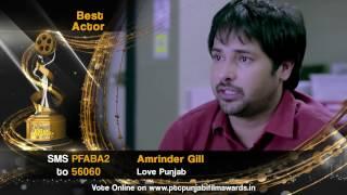 Best actor | nominations | ptc punjabi film awards 2017 | ptc punjabi