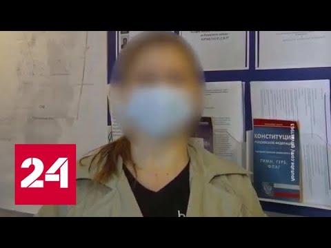 Вбросы о коронавирусе: настала пора использовать здравый смысл - Россия 24