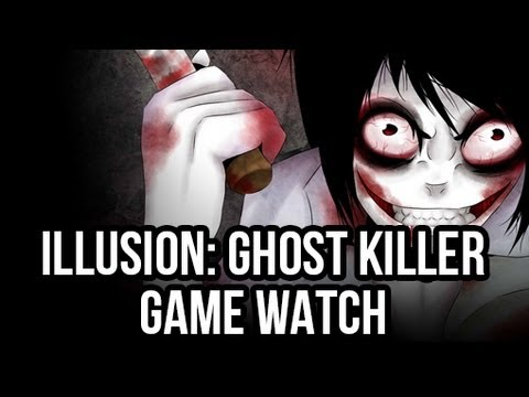 Illusion: Ghost Killer (Free PC Horror Game): FreePCGamers Game Watch