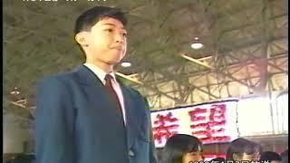 米沢二中入学式1992