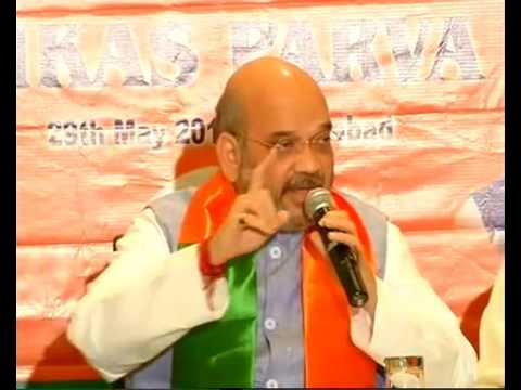 Press Conference by Shri Amit Shah at  Hotel Novotel Hyderabad Airport : 29.05.2016