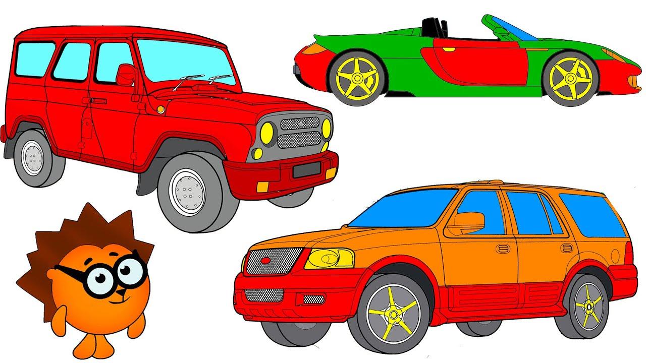 Сборник РАСКРАСКИ про Машинки. Разукрашиваем Гоночную ...