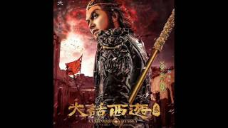 [MP3] 一生所爱 (Lifetime Love) (Ost. A Chinese Odyssey 3) - HanGeng