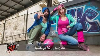 Takh - Suzy | طاخ - سوزي-  Yousra EL Gendy & Ezz Shahwan