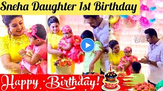 Actress Sneha Daughter Aadhayanta 1st Birthday celebration!
