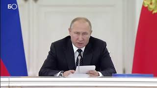 Путин оценил качество российских дорог Беда!