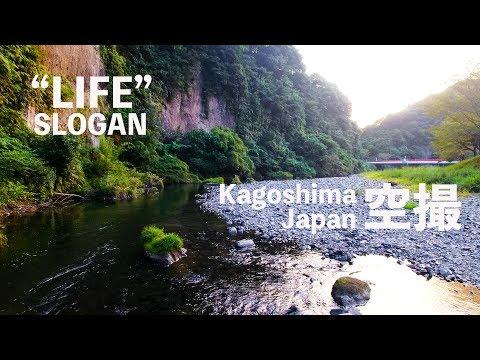 "Kagoshima Japan - ""LIFE"" slogan"
