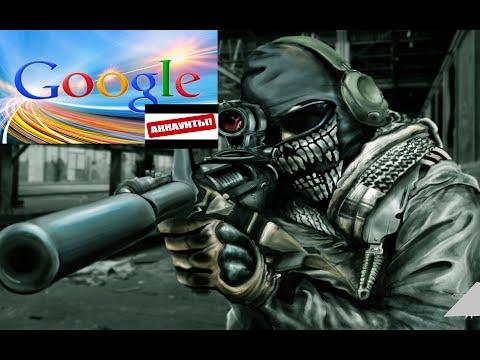 Call Of Duty Mobile-Привязка аккаунта к гугл/ НАСТРОЙКИ ДЛЯ ВОССТАНОВЛЕНИЯ АККАУНТА ГУГЛ!