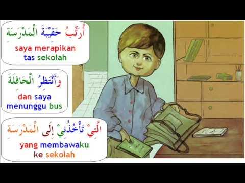 www.arabindo.co.nr belajar bahasa arab indonesia - ana wa akhi