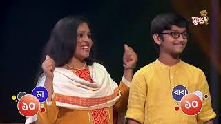 Maa Baba E Shera । দুরন্ত টিভি। Duranta TV