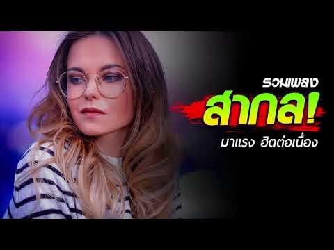 รวมเพลงสากล มาแรง ฮิต 2018-2019  เพลงใหม่ๆ เดือน พฤศจิกายน ฟังเพราะวนไป HD