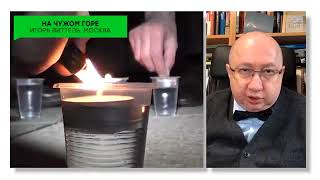 Украинские блогеры устроили пляски на костях погибших россиян