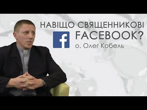слушать сучасну українську