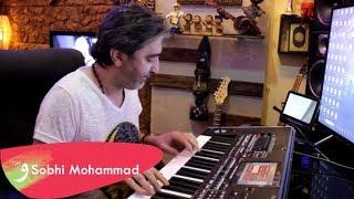صبحي محمد للعشاق الليل