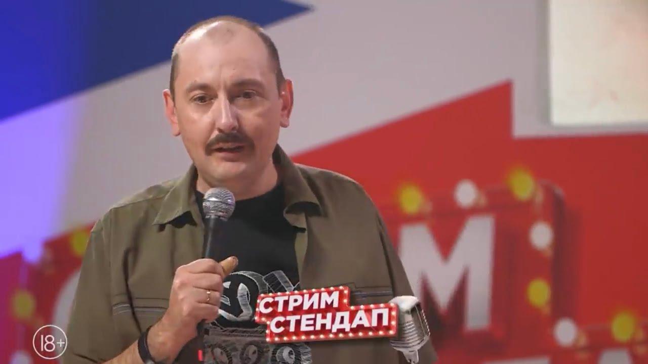 Стрим Стендап #БЕЛЛSТАЙЛ ФИНАЛИСТ ВТОРОГО ВЫПУСКА ТРЕТЬЕГО СЕЗОНА Руслан Мухтаров