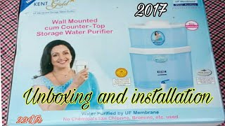 Kent Gold Water Purifier . Wall Mounted Purifier recommend