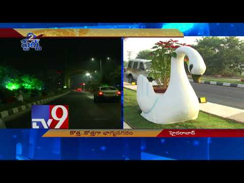 Hyderabad glows for Ivanka Trump! - TV9 Now