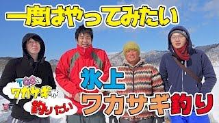 青木旅館・別館HP↓ http://www.aokiryokan.co.jp/ ◇青木別館のTwitter↓ ...