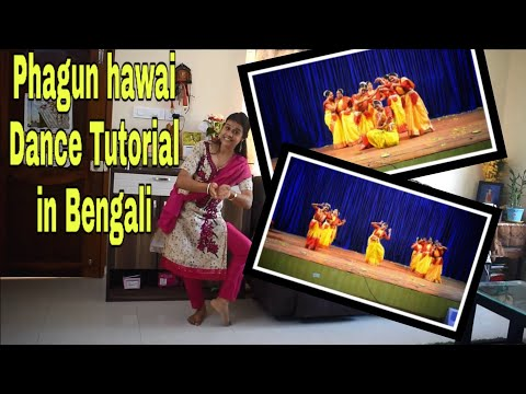 phagun-hawai-hawai-step-by-step-dance-tutorial/bengali-dance-tutorial/rabindranritya-/rblstylelife