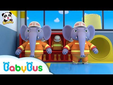 คุณช้างหน่วยกู้ภัยดับเพลิง | ไฟไหม้แล้วช่วยด้วย