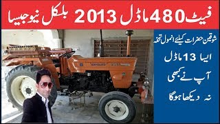 new holland tractor review ! 480 model 2013